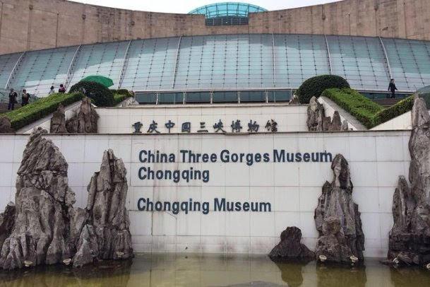 Museu das Três Gargantas.