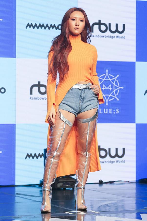 hwasa plastic boots clear