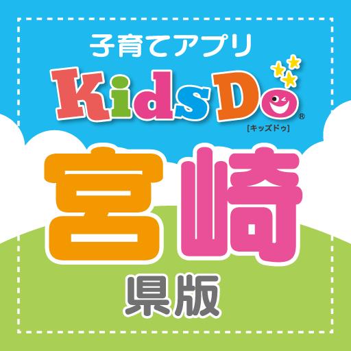 教育の宮崎紙工印刷株式会社 LOGO-記事Game