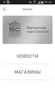 StepClub - náhled