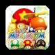 Download JEWEL MUSHROOM For PC Windows and Mac