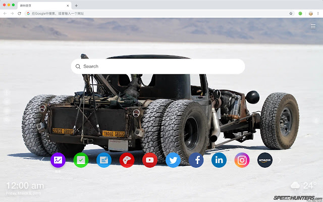 Classic car hot car HD New Tab Page Theme
