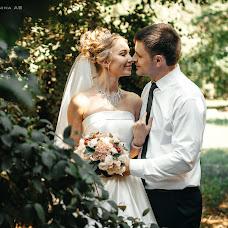 Wedding photographer Anastasiya Proskurnina (nastena). Photo of 04.03.2018