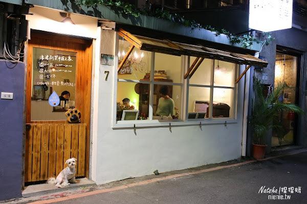 台北中山。捷運台北車站美食│浪浪別哭~充滿愛的流浪動物中途之家餐廳