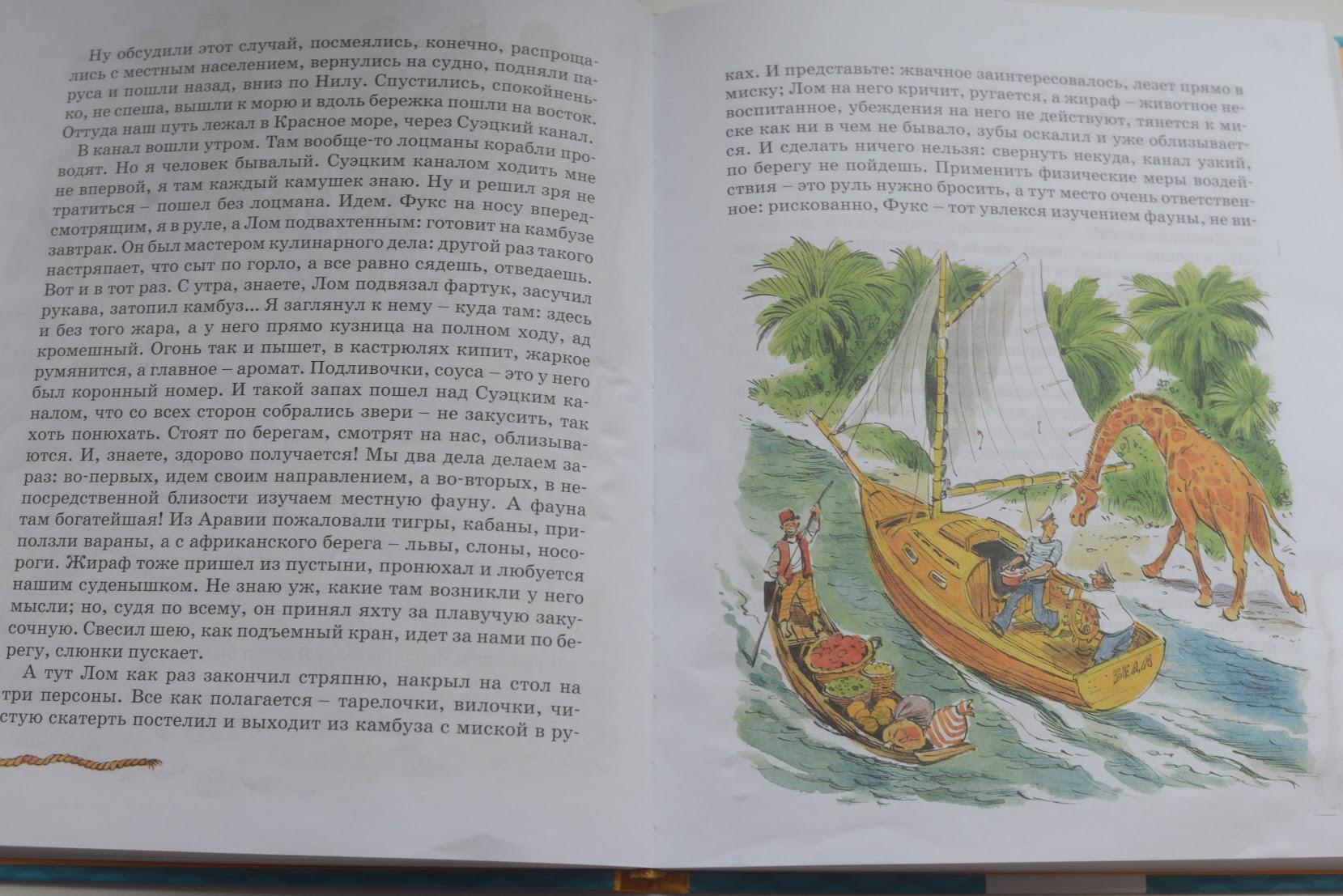 Древние книги обзор