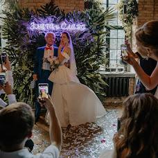 Wedding photographer Marfa Morozova (morozovaWED). Photo of 07.08.2018