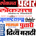 Marathi News Paper New icon
