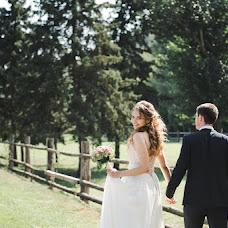 Wedding photographer Viktoriya Dikareva (Nezabudka). Photo of 19.10.2016