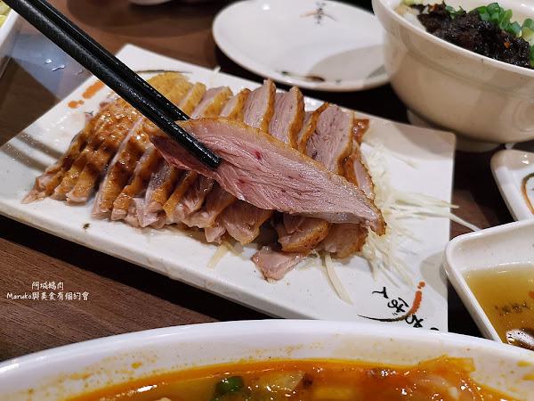 阿城鵝肉煙燻鵝肉鮮嫩多汁值得推薦的台灣美食