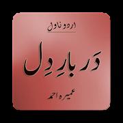 Umera Ahmed Novel - Darbar-e-Dil