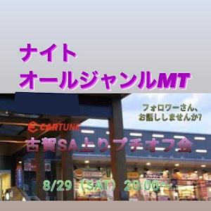 チェイサー JZX100 ツアラーVのカスタム事例画像 ㊤里予日月宏さんの2020年08月25日13:34の投稿