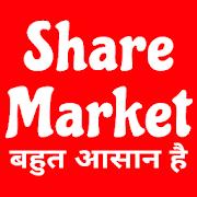 Share Market Easy
