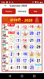 App 2020 Calendar APK for Windows Phone