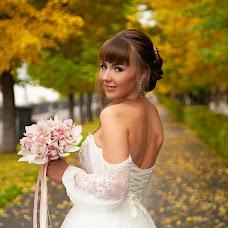 Wedding photographer Svetlana Korobkina (korobkinas). Photo of 01.11.2018