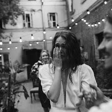 Wedding photographer Nadya Efimenko (esperanza77). Photo of 25.08.2018