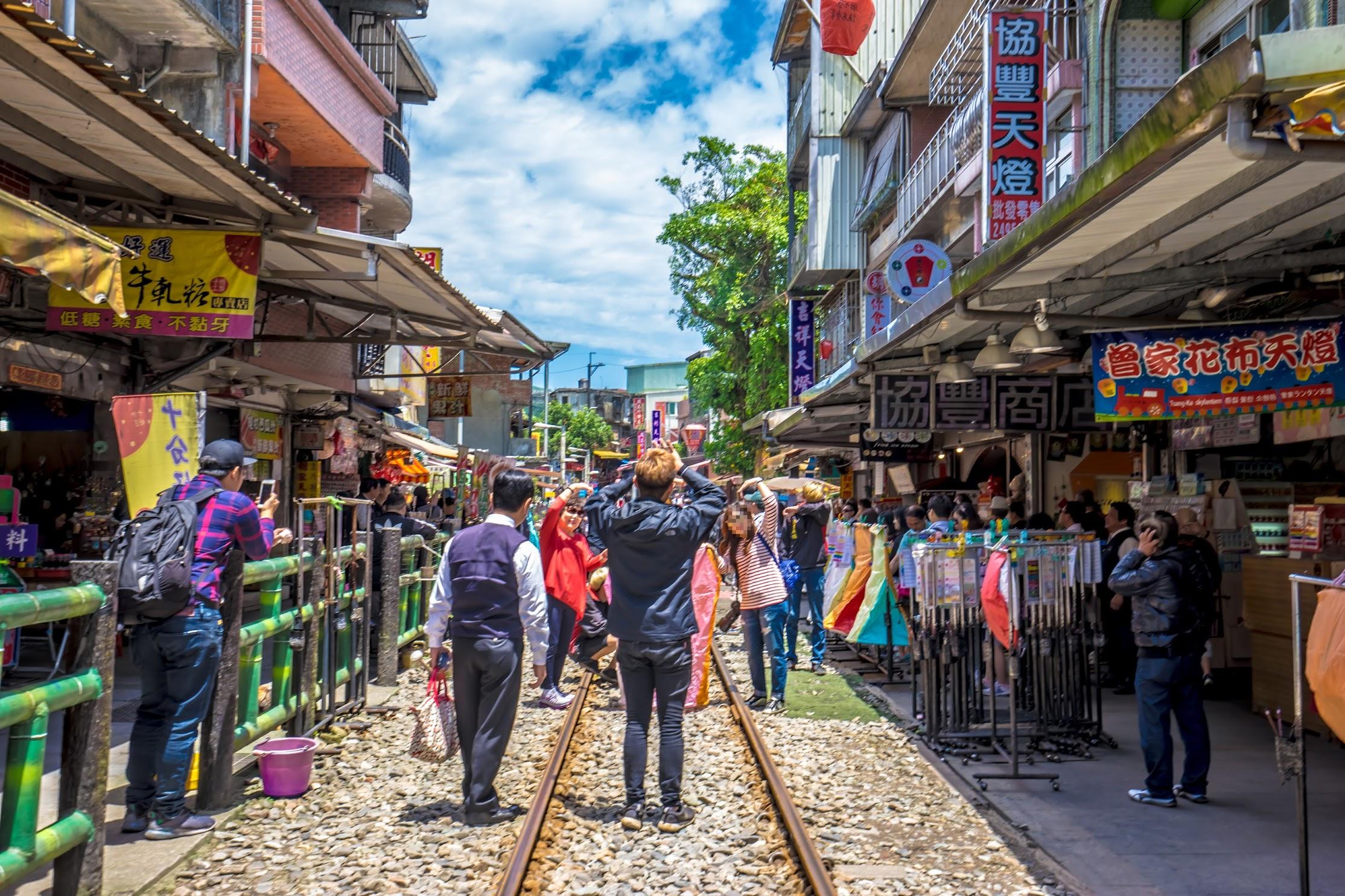 Taiwan Shifen1