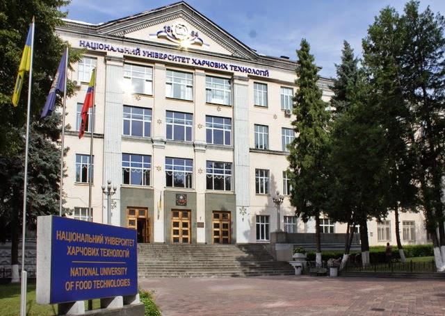 Команда студентів Національного університету харчових технологій представлятиме Україну на міжнародній олімпіаді