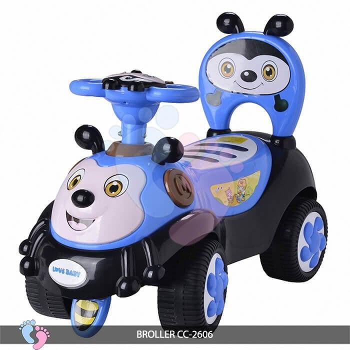 Xe chòi chân trẻ em Broller CC-2606 2