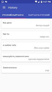 Russian Kyrgyz Translator - náhled