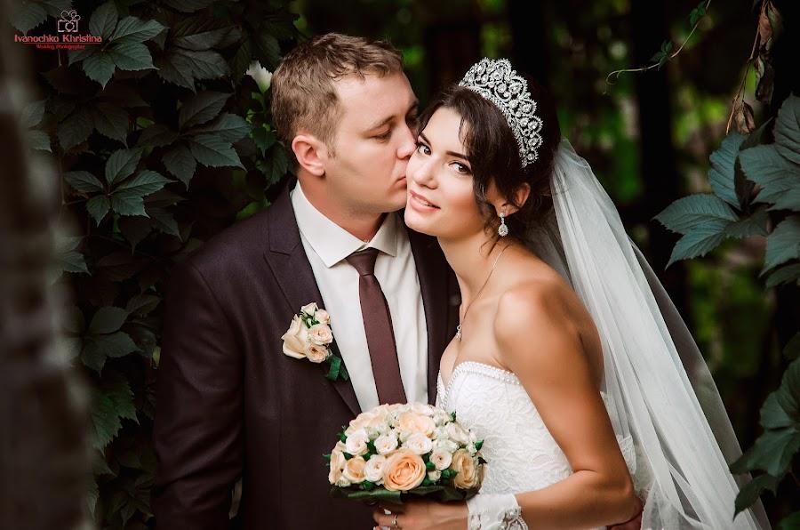 Свадебный фотограф Кристина Иваночко (mellon4u). Фотография от 10.11.2016