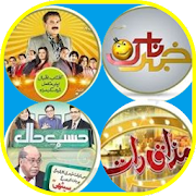 Pak - Comedy Shows for Fans