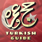 How to Hajj and Umrah Step by Step - Turkish Guide