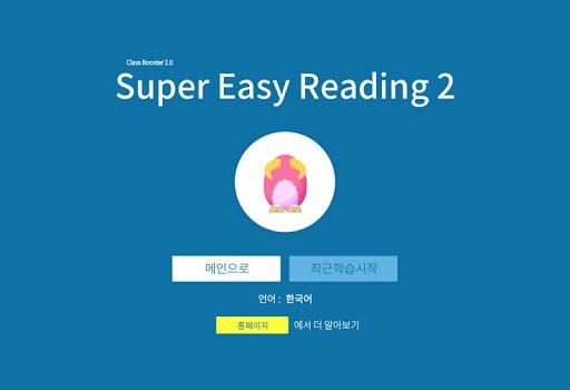 Super Easy Reading 2 2.0.1 screenshots 2