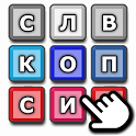 Word Quest - Word Search icon