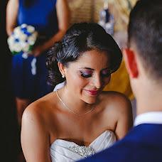 Wedding photographer José Rizzo ph (Fotografoecuador). Photo of 08.11.2016