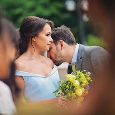 Fotograful de nuntă Cristi Mitu (cristimitu). Fotografia din 16.04.2019