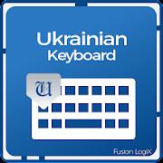 Ukrainian keyboard for Android:English & Ukrainian