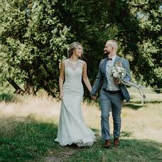 Wedding photographer Anna Belousova (belousova93). Photo of 18.07.2018