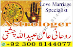 Marry your love with love marriage spells