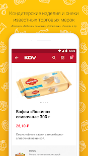 KDV – интернет-магазин- screenshot thumbnail