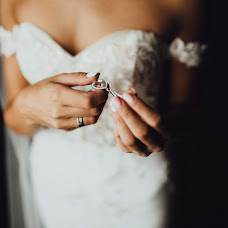 Wedding photographer Andrey Kalitukho (kellart). Photo of 21.02.2018