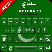 Sindhi Keyboard With Sindhi Language Typing App