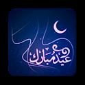 Eid al-Adha 2015 HD Wallpapers icon