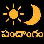 Telugu Calendar (Panchangam) 2018 Icon