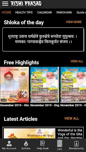Rishi Prasad - Satsang, Health, Quotes, Gita ... screenshots 12