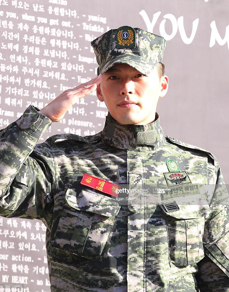 hyun bin discharge