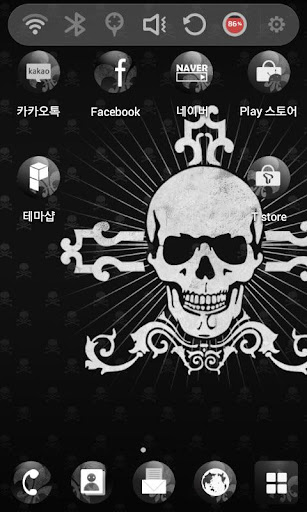 Cool Skull Launcher Theme