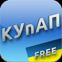 КУпАП України icon