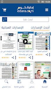 Edara.com - náhled