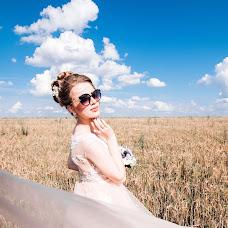 Wedding photographer Yuliya Dudina (dydinahappy). Photo of 15.09.2018