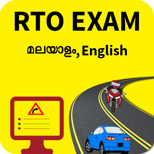RTO Exam in Malayalam(Kerala)