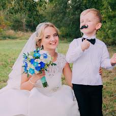 Wedding photographer Yana Danilova (YanaDragonfly). Photo of 28.10.2015
