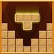 木ブロックパズルゲーム2019無料 〜暇つぶしに人気の面白いゲーム!ゲーム無料 ハマるよ - Androidアプリ