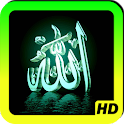 Islamic Wallpapers icon