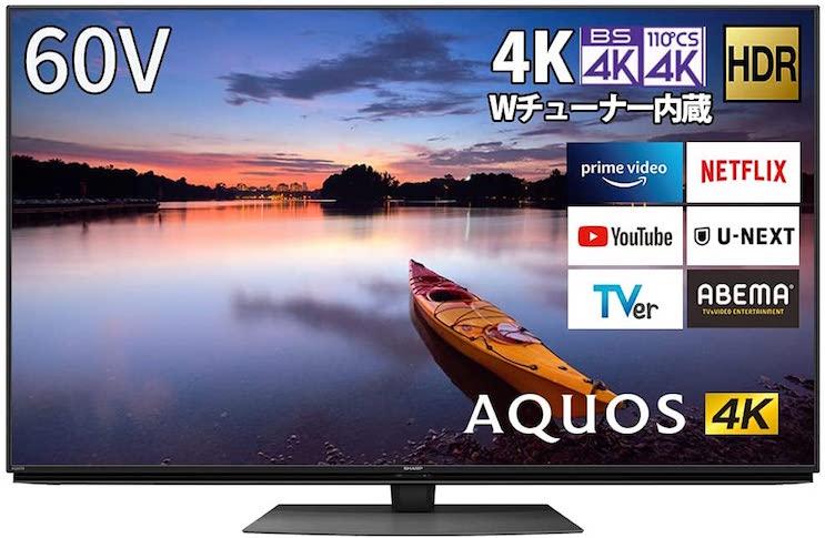シャープ 60V型 液晶 テレビ