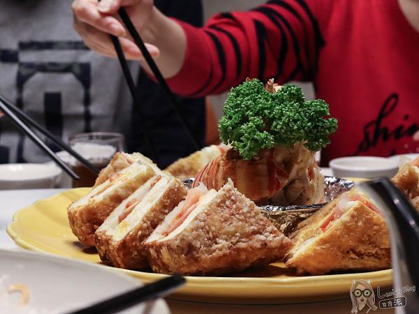 田園海鮮餐廳,龍蝦三明治/蜜棗排骨,聚餐桌菜推薦